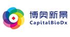 重庆博奥新景生物科技有限公司